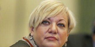 Поджог дома Гонтаревой: появилась реакция посольства США - today.ua