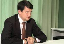 Разумков пояснив, чому кількість народних депутатів вирішили скоротити до 300 осіб - today.ua