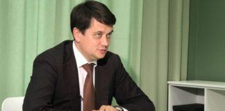 Разумков объяснил, почему количество народных депутатов решили сократить до 300 человек - today.ua