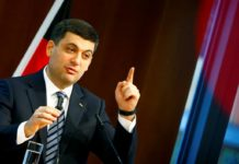 """""""Сделайте то, что обещали"""": Гройсман призвал депутатов проголосовать за снятие неприкосновенности - today.ua"""