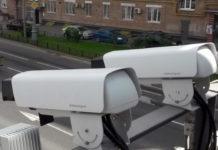 """""""Камери будуть скрізь"""": за українськими водіями стежитимуть цілодобово - today.ua"""