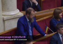 """Первый попался: журналисты """"засекли"""" в новой Раде кнопкодава - today.ua"""