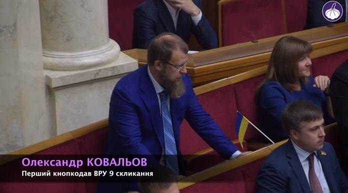 """Перший попався: журналісти &quotзасікли"""" в новій Раді кнопкодава - today.ua"""