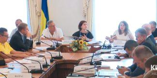 """Перша сутичка в Раді: виник конфлікт між """"слугами народу"""" і нардепами """"ЄС"""" і """"Батьківщини"""""""" - today.ua"""