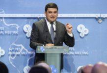 """""""На такое не обижаются..."""": Гройсман прокомментировал своё отношение к Зеленскому - today.ua"""