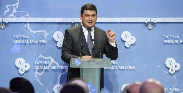 """&quotНа такое не обижаются..."""": Гройсман прокомментировал своё отношение к Зеленскому - today.ua"""