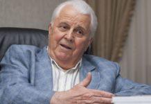 """""""За союз з Росією"""": Кравчук здивував скандальною заявою - today.ua"""