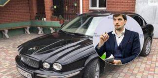 """Peugeout, Mercedes і Toyota"": на яких авто їздять українські міністри - today.ua"