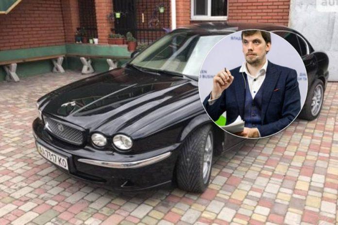 "&quotPeugeout, Mercedes і Toyota"": на яких авто їздять українські міністри - today.ua"