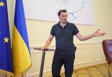 """""""Можна вільно кататися на самокаті"""": Гончарук хоче відкрити доступ до Кабміну - today.ua"""