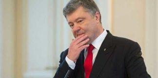 Порошенко розповів про зрив домовленостей з Путіним - today.ua