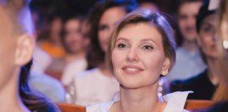 Як виглядала Олена Зеленська до інавгурації її чоловіка: з'явились фото - today.ua
