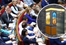 """У Раді запропонували створити кабінки для кохання: як """"слуга народу"""" Криворучкіна надихнула нардепів на романтику - today.ua"""