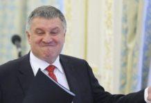 Аваков пошел на конфликт с Богданом из-за разделения Нацгвардии - today.ua