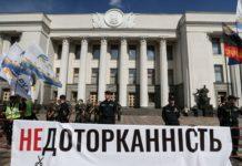 """Ничего не отменяется: """"слуг народа"""" уличили в хитрости с неприкосновенностью - today.ua"""