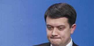 "Разумков пообещал сложить мандат: названа причина "" - today.ua"
