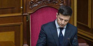 Зеленский подписал закон об импичменте: кто и как сможет уволить президента - today.ua