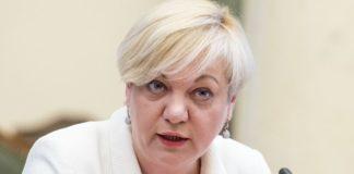 """""""Мне объявлен террор"""": Гонтарева заявила, что ее хотят убить"""" - today.ua"""