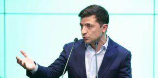 """Педофілів не каструватимуть: Зеленський ветував скандальний закон Ляшка"""" - today.ua"""