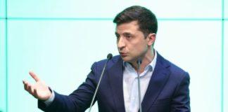 Педофілів не каструватимуть: Зеленський ветував скандальний закон Ляшка - today.ua