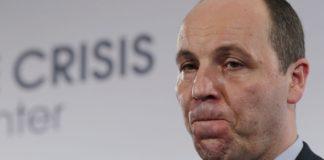 """""""Відповість за масові заворушення"""": Парубій став фігурантом кримінальної справи - today.ua"""