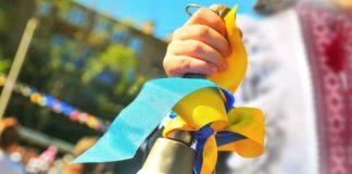 """""""Особливий день"""": 6-річний син Зеленського пішов у перший клас - today.ua"""