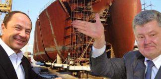 """Злодія в тюрму"": Портнов заявив про арешт заводу Порошенка ""Кузня на Рибальському"" - today.ua"