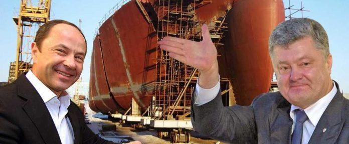 """""""Злодія в тюрму"""": Портнов заявив про арешт заводу Порошенка """"Кузня на Рибальському"""""""