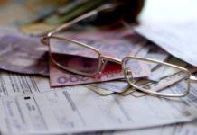 Скасування комуналки: коли і як запрацює нова реформа - today.ua