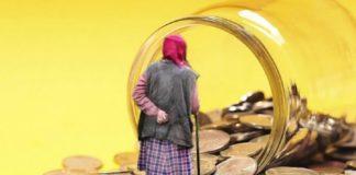 Украинцам повысят пенсионный возраст: что нужно знать - today.ua