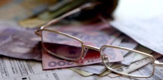 Отмена коммуналки: когда и как заработает новая реформа - today.ua