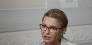 """""""Вийшла із зали"""": Тимошенко не проголосувала за зняття депутатської недоторканності - today.ua"""