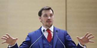 """Гончарук рассказал, как иностранцы могут получить землю в Украине """" - today.ua"""