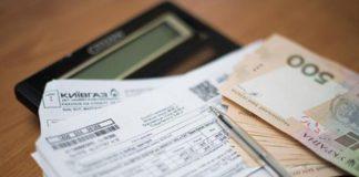 В Україні середній розмір субсидій збільшився майже на 50% - today.ua