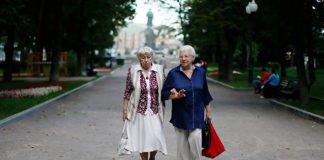 Новий пенсійний вік для жінок: в якому випадку можна отримати підвищенну пенсію - today.ua