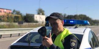 Радари TruCam поза законом: суд встав на захист водіїв - today.ua