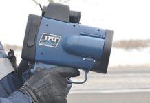 Радари TruCam на дорогах: з 19 вересня поліція почне використовувати додаткові пристрої (карта) - today.ua