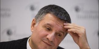 """Аваков у депресії: що відомо про відставку міністра МВС"""" - today.ua"""