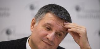 Аваков в депрессии: что известно об отставке министра МВД - today.ua