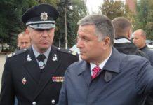 """Аваков позбувся """"правої руки"""" - today.ua"""