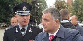 """Аваков лишился """"правой руки"""" - today.ua"""
