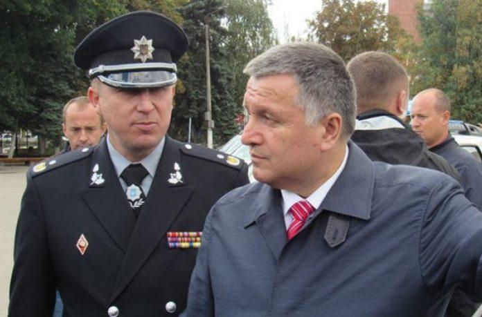 """Аваков позбувся &quotправої руки"""" - today.ua"""