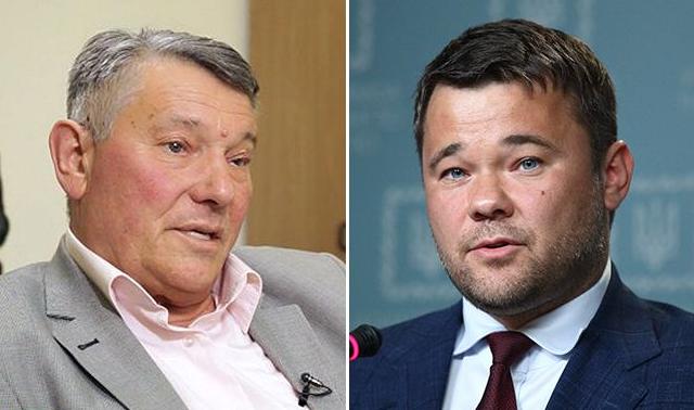 Батько Андрія Богдана зізнався, що ховається за образом адвоката Коломойського - today.ua