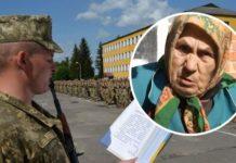 """Осінній призов 2019: під Вінницею хлопець одружився на бабусі, щоб """"відкосити"""" від армії - today.ua"""