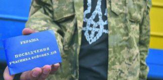 Под Винницей ветерану АТО отказались продать билет на маршрутку: видео вызвало ажиотаж в сети - today.ua