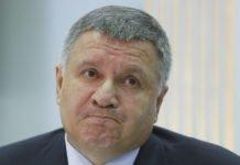 """""""Погрожував відставкою"""": які умови Аваков виставив Зеленському - today.ua"""