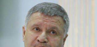 """""""Угрожал отставкой"""": какие условия Аваков выставил Зеленскому - today.ua"""