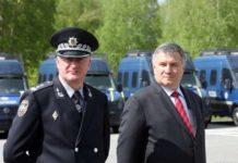 Аваков нашел Князеву новую работу - today.ua