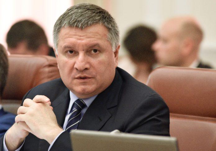 """&quotЄ вертоліт, екіпаж і медперсонал"""": Аваков запевняє, що Україна готова забирати своїх громадян, що заразились коронавірусом - today.ua"""