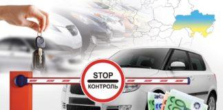 """В Україні хочуть скасувати акциз на розмитнення: автомобілі з пробігом значно подешевшають """" - today.ua"""